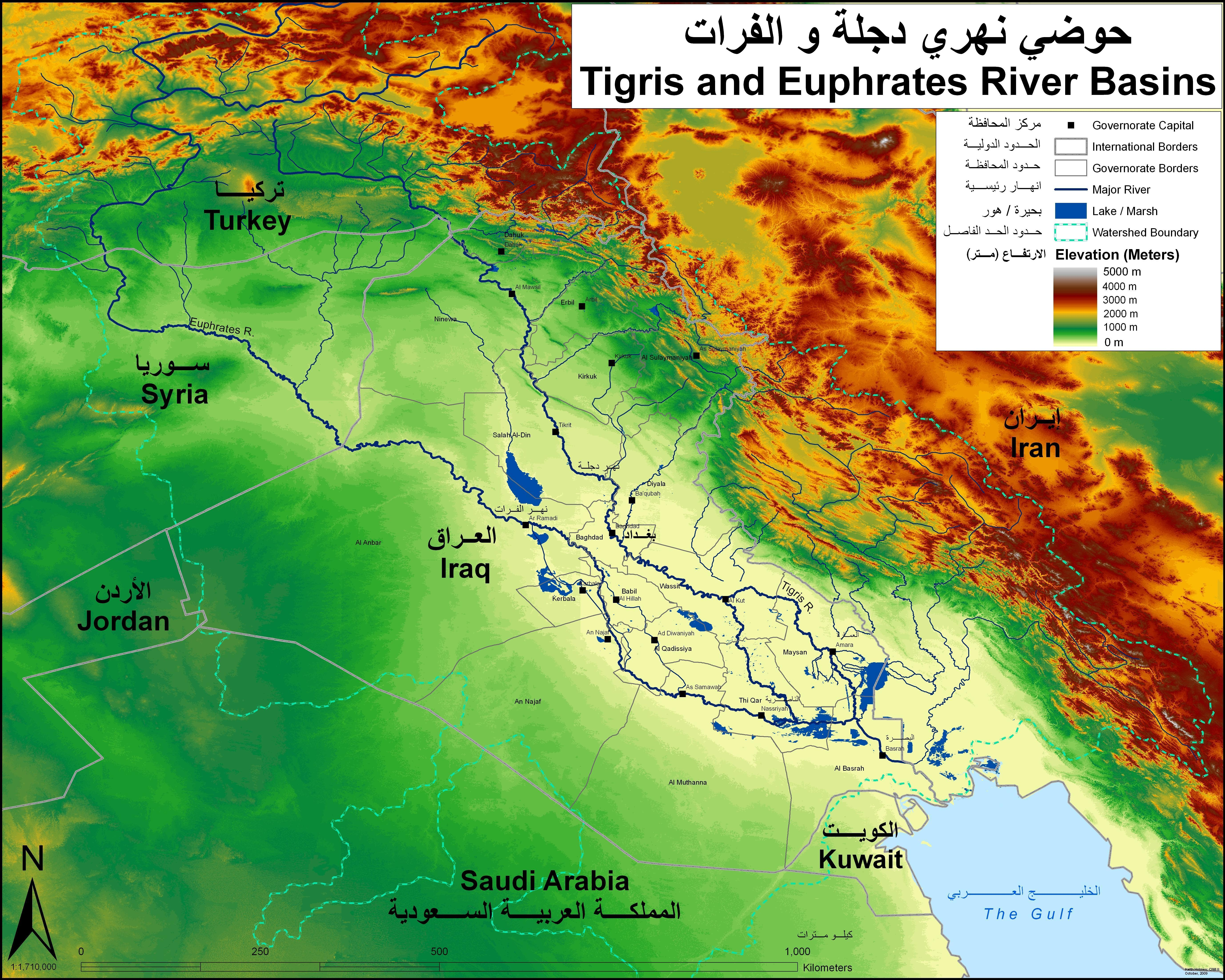 Tigris and Euphrates River basins [elevation]