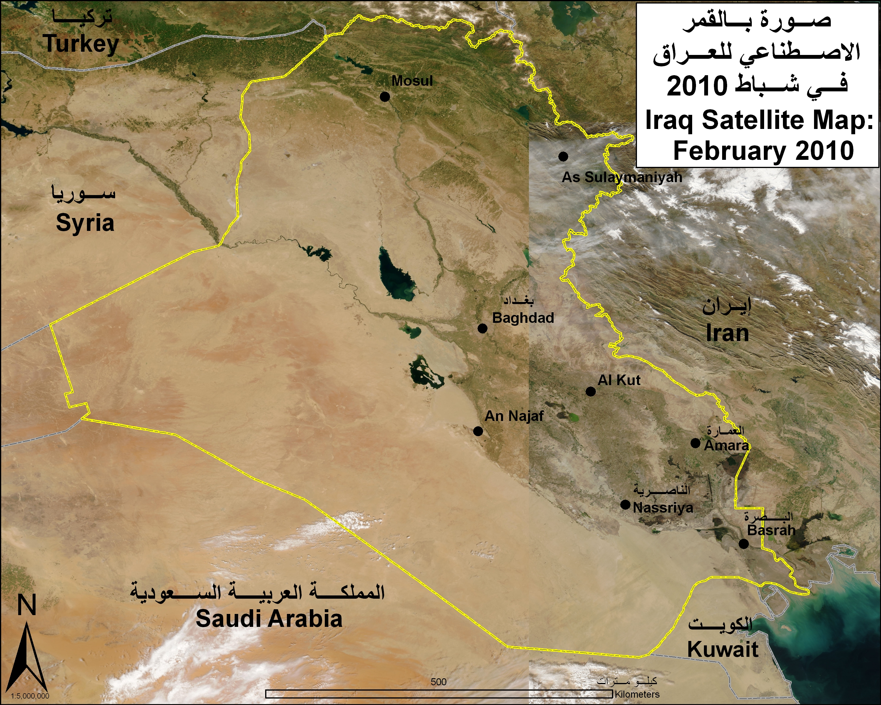 Iraq satellite map February 2010 Satellite Map