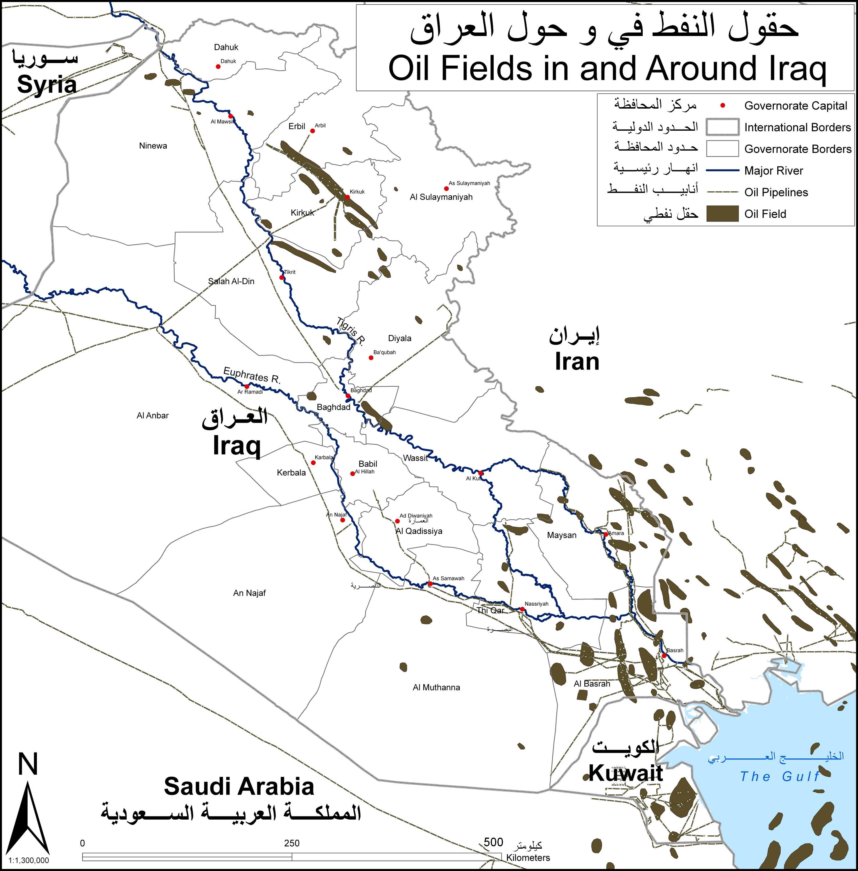 Oil fields in and around Iraq – Map of Iraqi Oil Fields