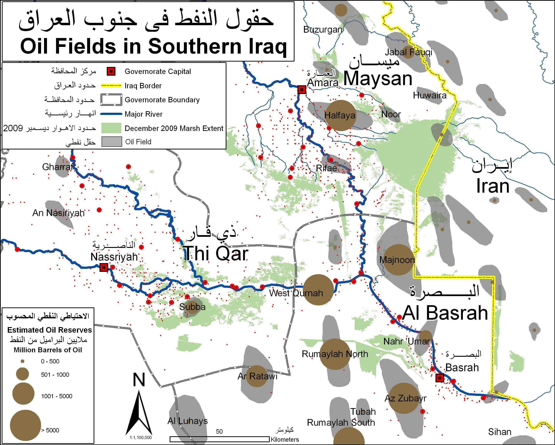Oil fields in southern Iraq – Map of Iraqi Oil Fields